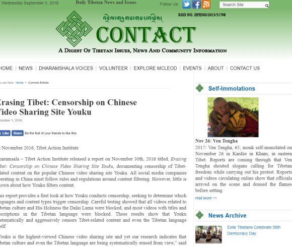 Erasing Tibet: Censorship on Chinese Video Sharing Site Youku