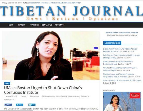 UMass Boston Urged to Shut Down China's Confucius Institute