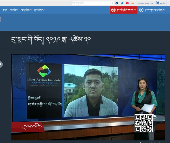 Lobsang Gyatso Sither speaks with VOA Cyber Tibet on China's disinformation campaign to discredit Hong Kong Democracy Protests.
