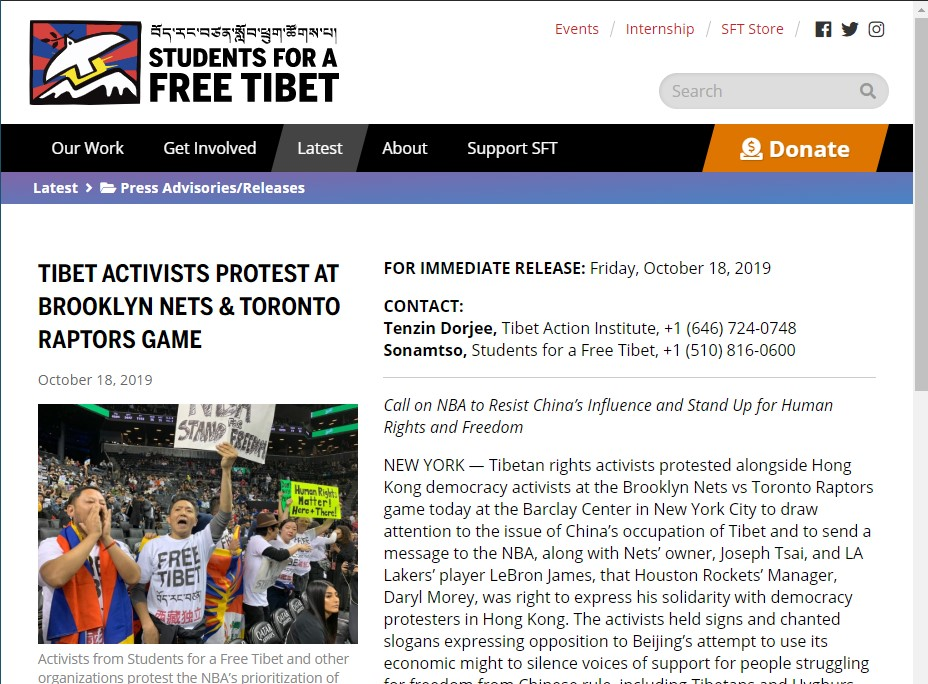 PROTEST AT BROOKLYN NETS & TORONTO RAPTORS GAME