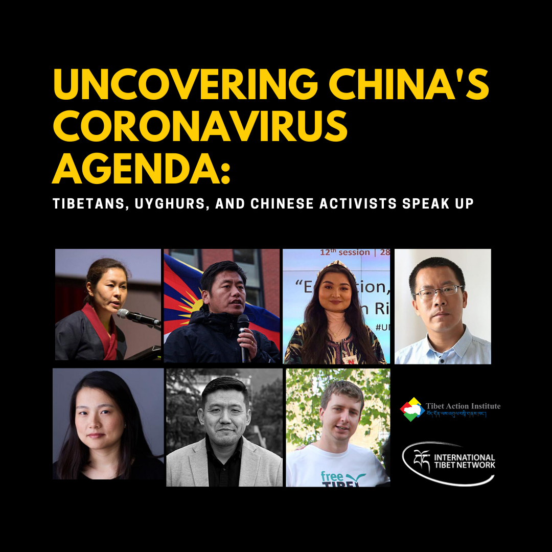 Press Statement: Uncover Beijing's Coronavirus Agenda