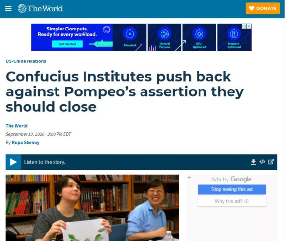 Confucius Institutes push back against Pompeo's assertion they should close