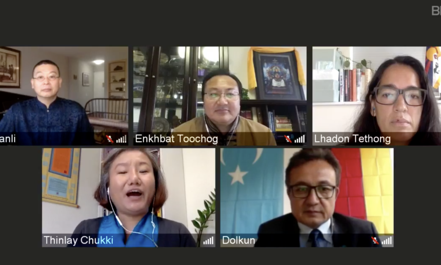 """Tibet TV: """"China's Weapons of Mass-Subjugation: Surveillance, Camps and Cultural Genocide"""" virtual side-event paralleling the 45th UNHRC Session"""