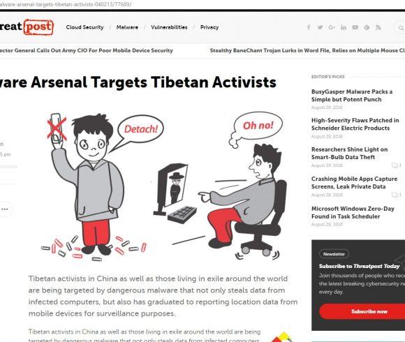 Malware Arsenal Targets Tibetan Activists