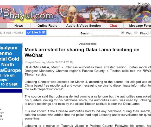 Monk arrested for sharing Dalai Lama teaching on WeChat