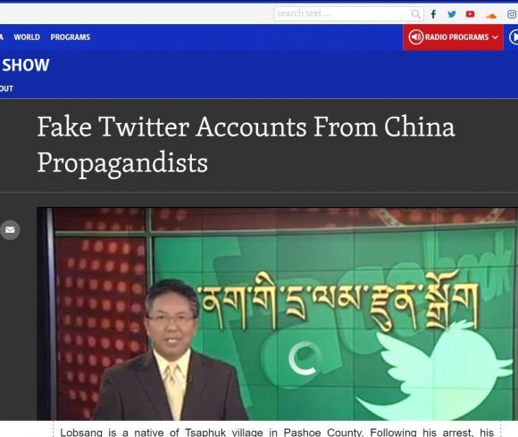 Fake Twitter Accounts From China Propagandists: