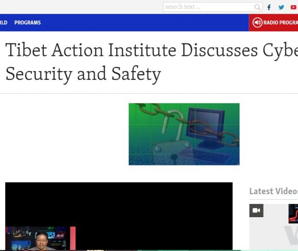 Tibet Action Institute Discusses Cyber Security and Safety
