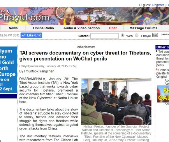 TAI screens documentary on cyber threat for Tibetans, gives presentation on WeChat perils