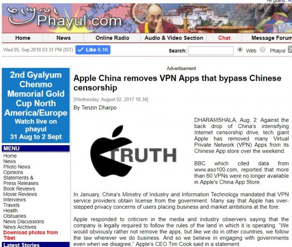 Apple China removes VPN Apps that bypass Chinese censorship