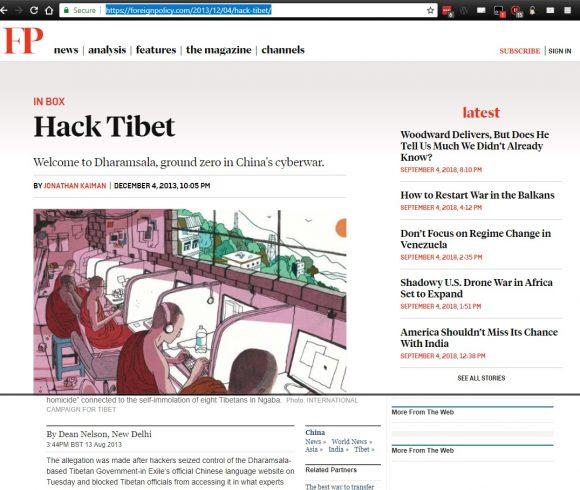 Hack Tibet