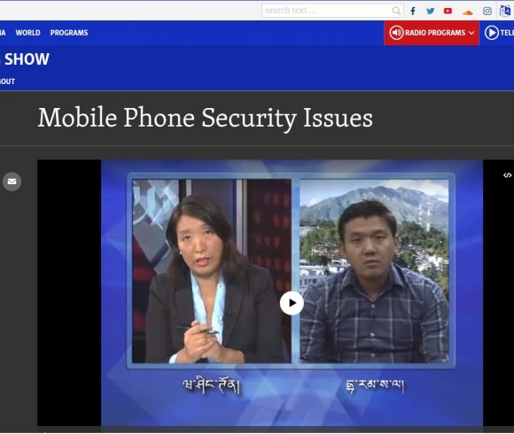 Mobile Phone Security Issues