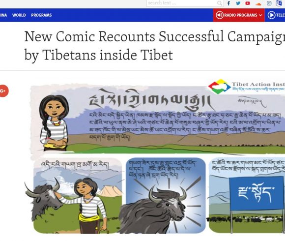 New Comic Recounts Successful Campaign by Tibetans inside Tibet