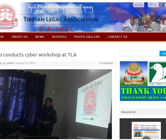 TAI conducts cyber workshop at TLA