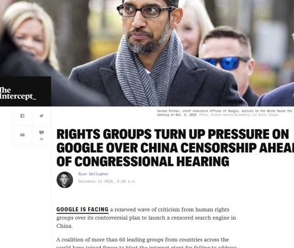 RIGHTS GROUPS TURN UP PRESSURE ON GOOGLE OVER CHINA CENSORSHIP AHEAD OF CONGRESSIONAL HEARING