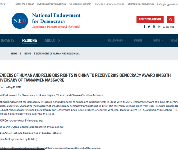 Defenders Of Human And Religious Rights in China To Receive 2019 Democracy Award On 30th Anniversary of Tiananmen Massarc