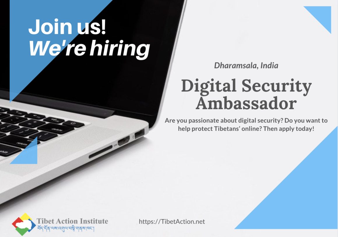 Job Vacancy – Digital Security Ambassador