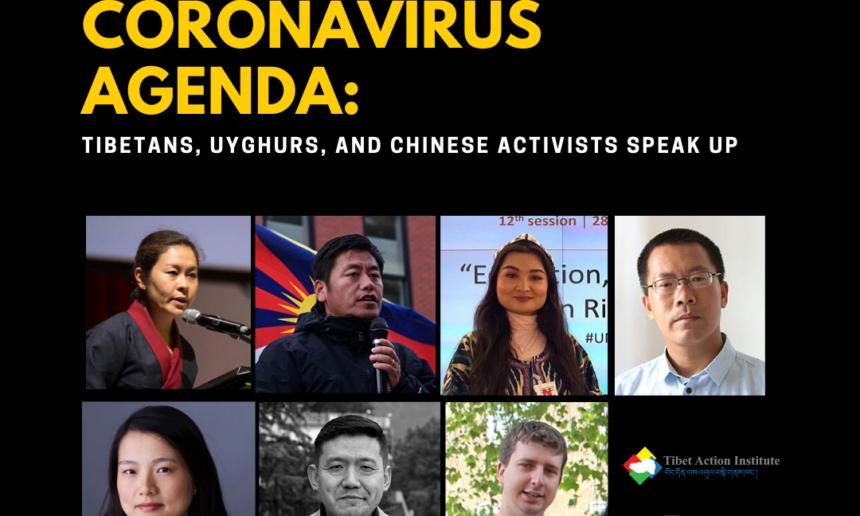 Press Statement: Uncover Beijing's Coronavirus Agenda