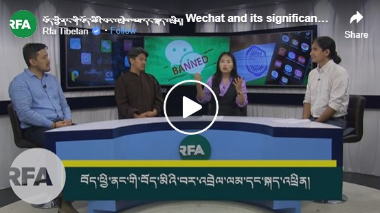 Wechat and its significance to Tibetans inside and outside Tibet