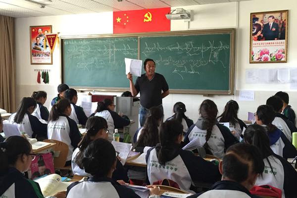 Stop China's Attack on Tibetan Children